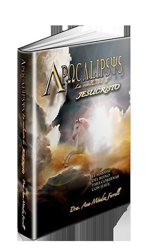 AFB1313 Apocalipsys La Revelación De Jesucristo