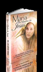 AFB1317 María, La Madre de Jésus