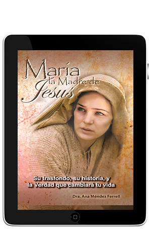 AFB1317eBook-Maria-La-Madre-De-Jesus